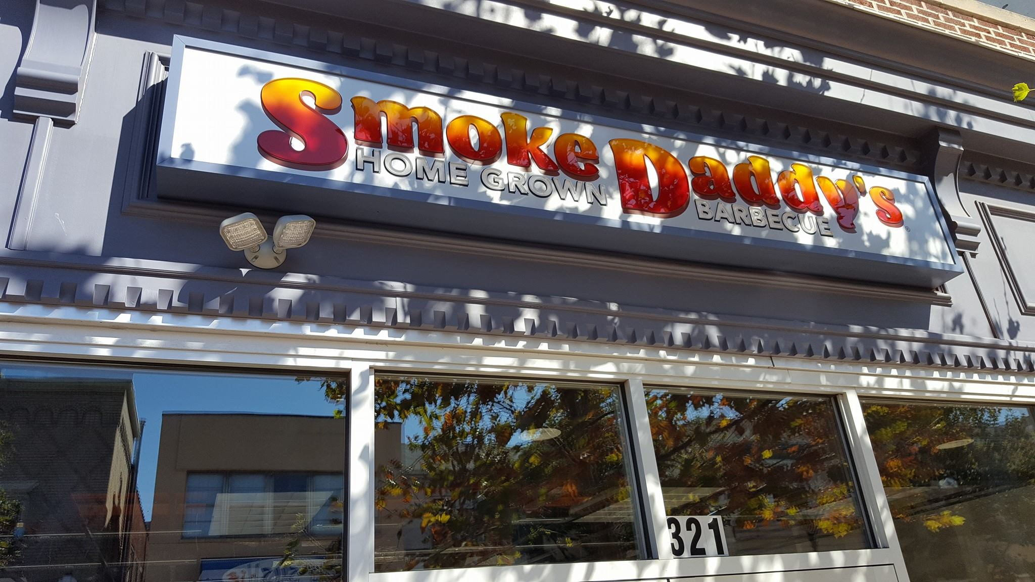 smoke daddy's store front