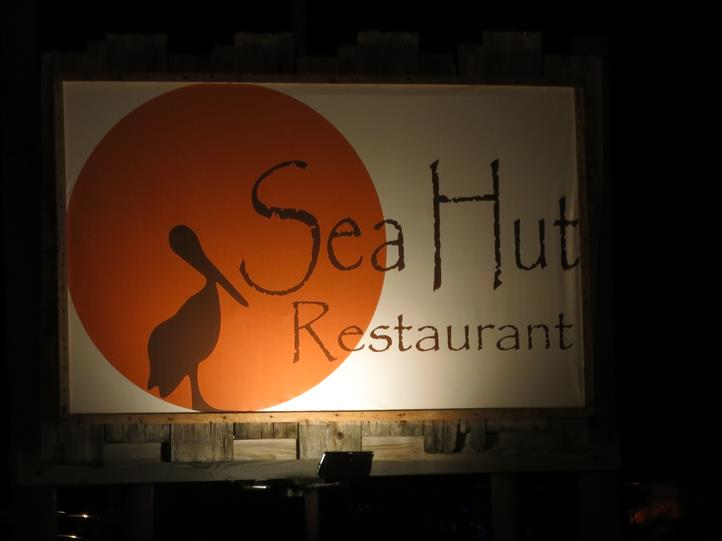 sea hut restaurant billboard showcased outside