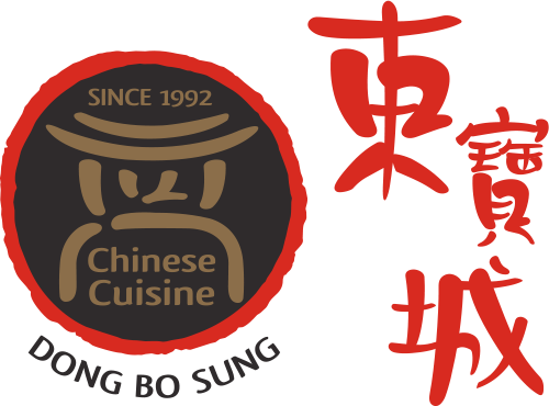 Dong Bo Sung Chinese Cuisine. Since 1992.
