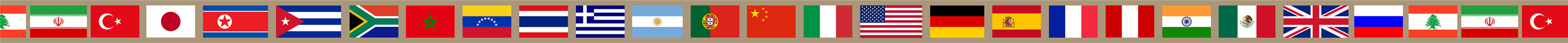 decorative country flags