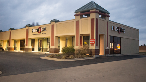 exterior view of the Nixa Hinode location