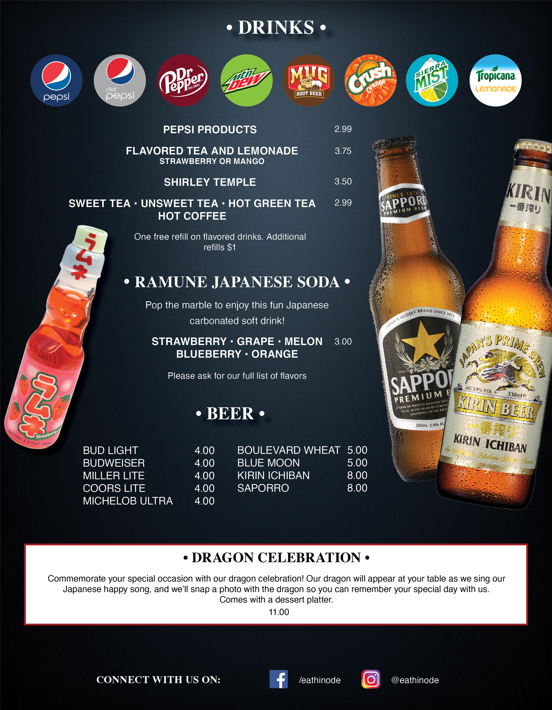 Hinode Japanese Steakhouse and Sushi in Springfield Drink Menu