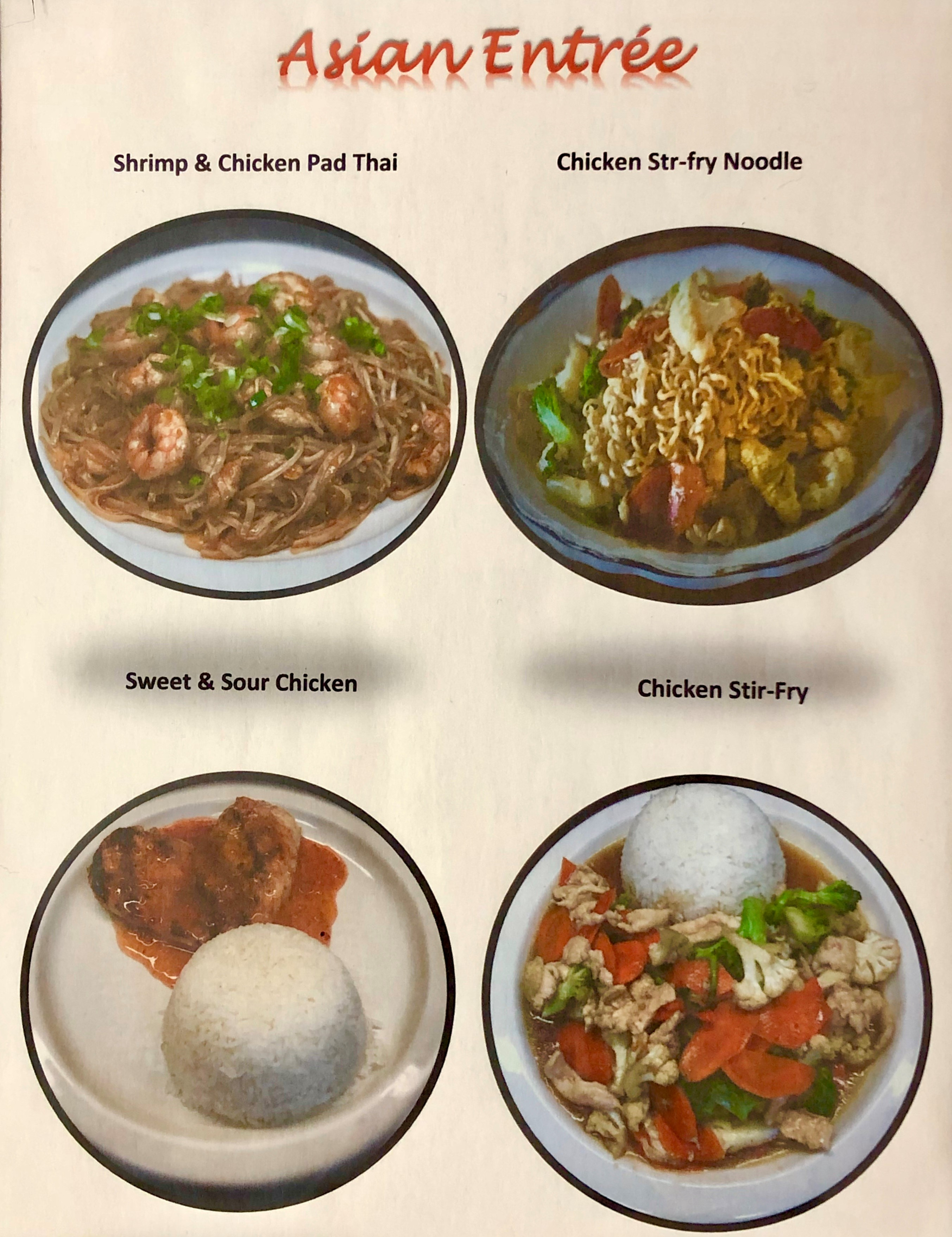 Asian Entree images