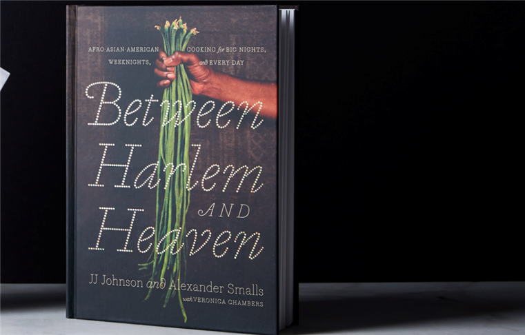 Between Harlem and Heaven. Cookbook by Chef JJ.