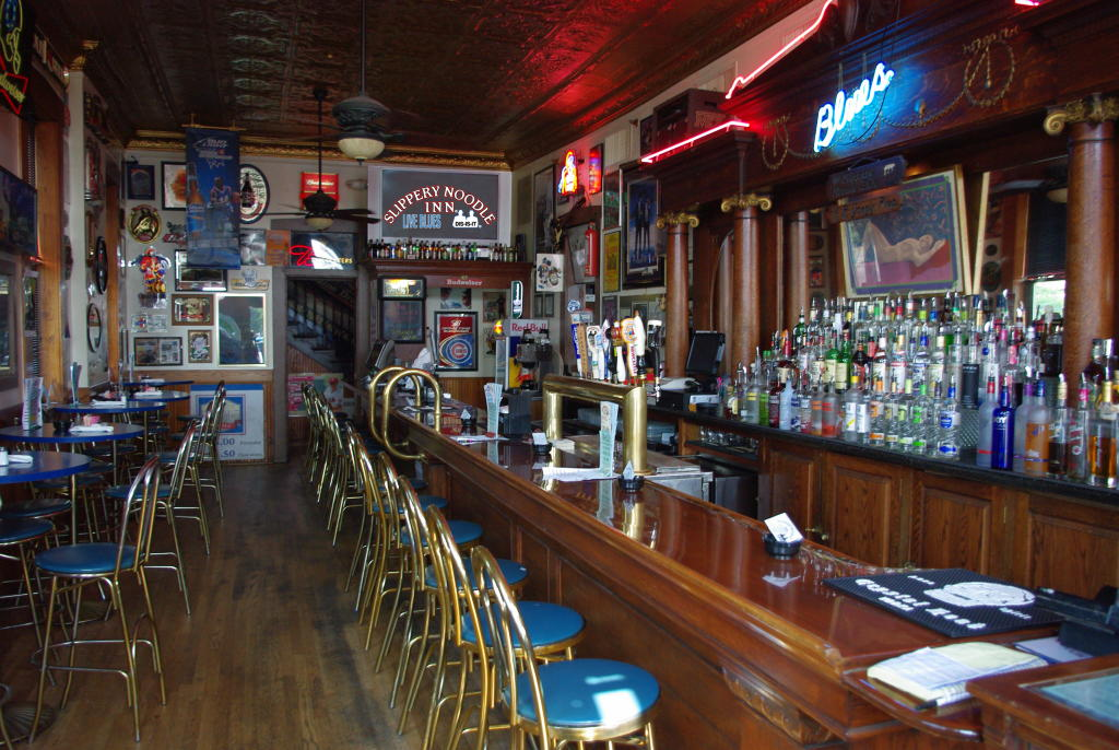 the front bar of the slippery noodle
