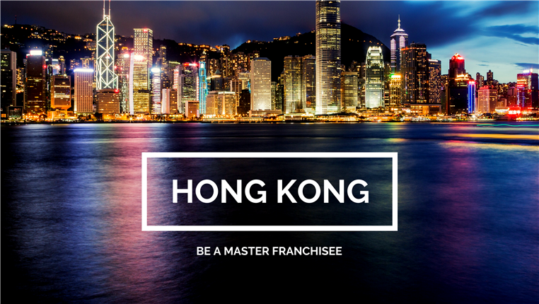 city with text: Hong Kong - be a master franchisee