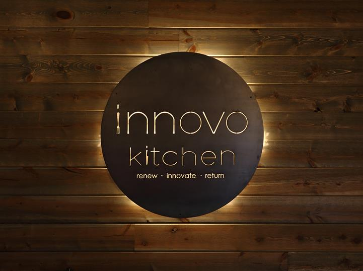 Innovo kitchen sign