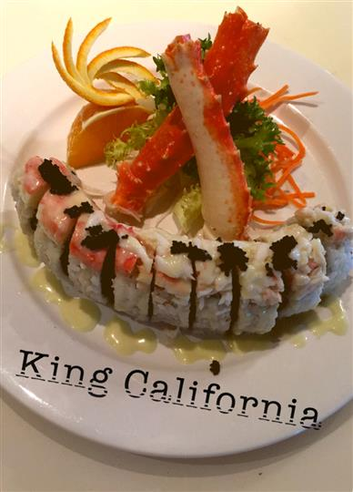 King California dish, with oranges and garnish
