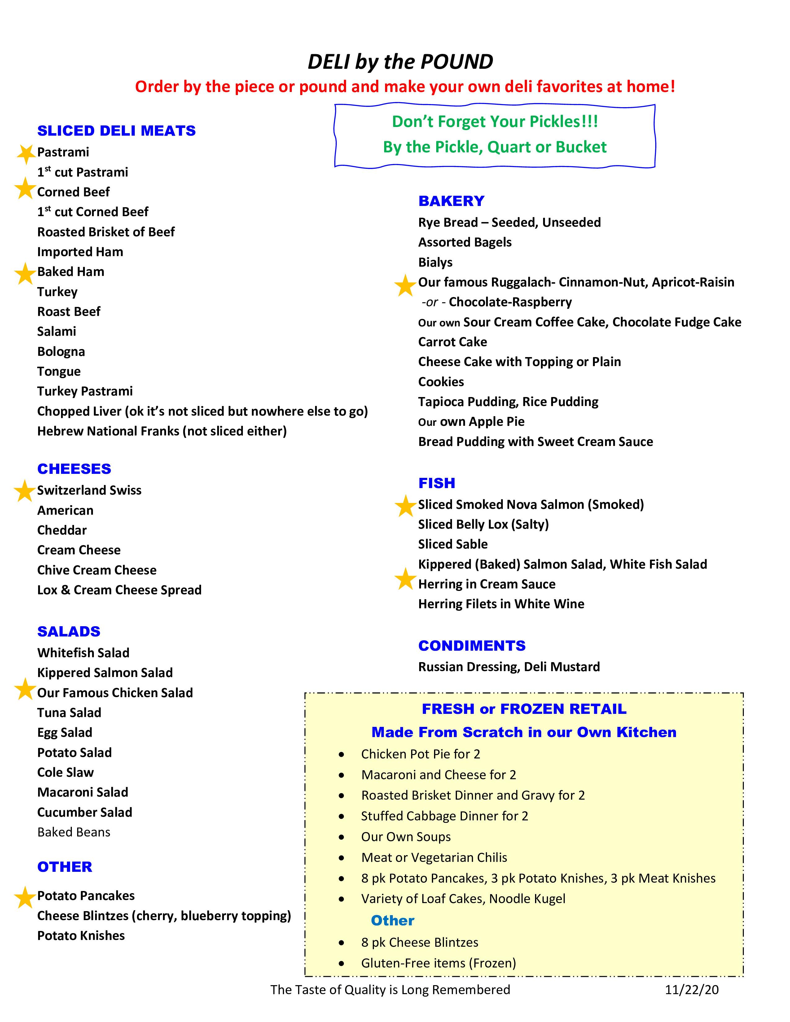 limited menu - click for readable PDF