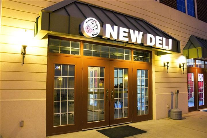 Front of New Deli