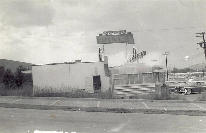 Vintage photo of Skylark diner