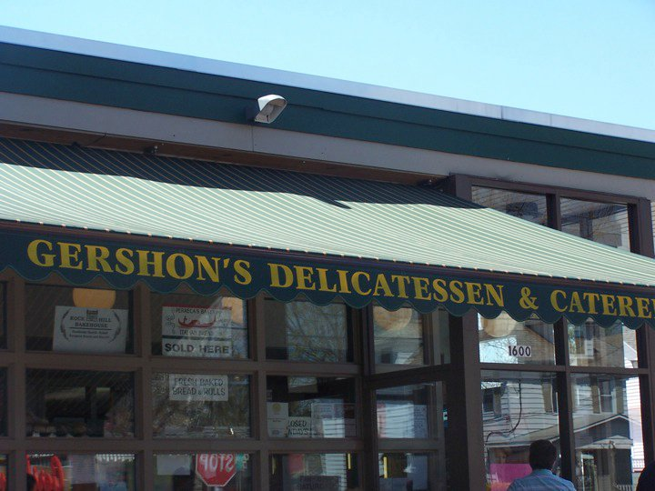 ---- About Us - Current Gershon's (large)
