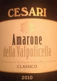 Amarone , Bottle Only