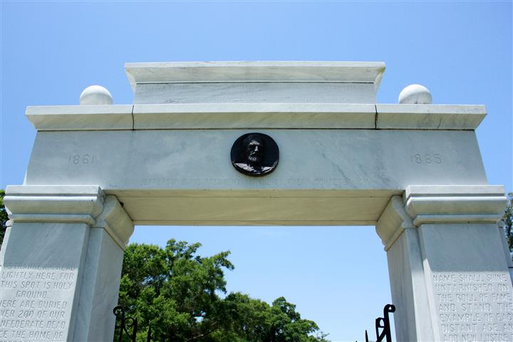 top of a marble gate