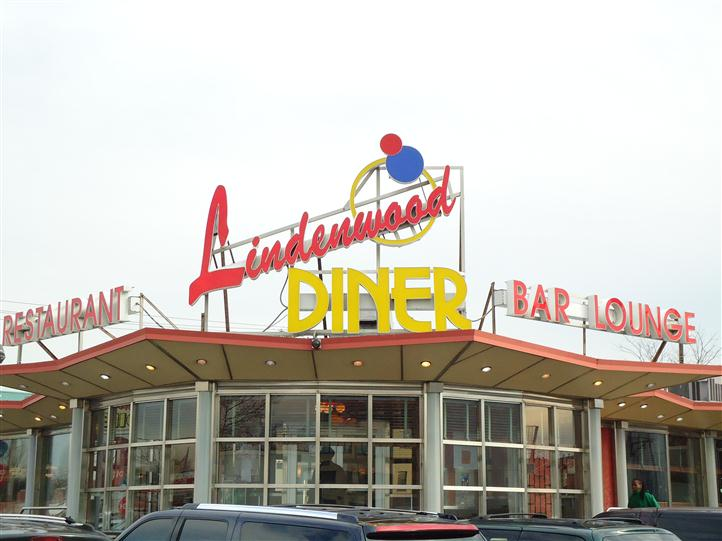 Lindenwood Diner Sign at front entrance