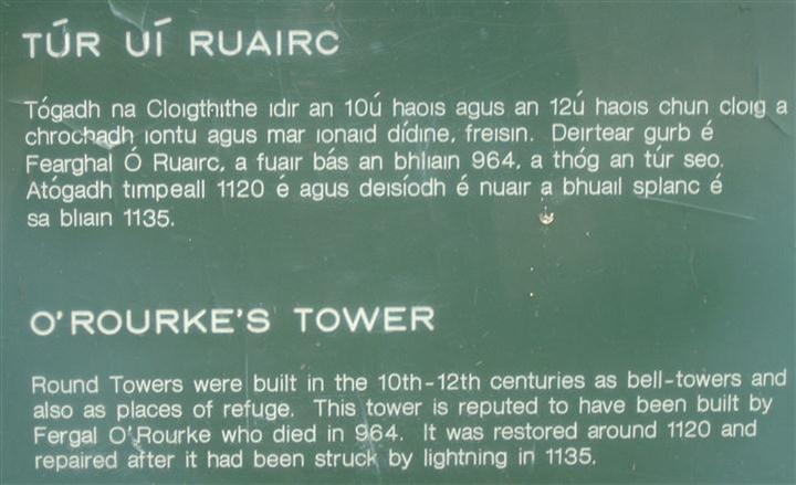 ---- O'Rourke's tower - sign (large)