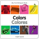 ---- My First Bilingual Board Books - 12 Vol - 4 (large)