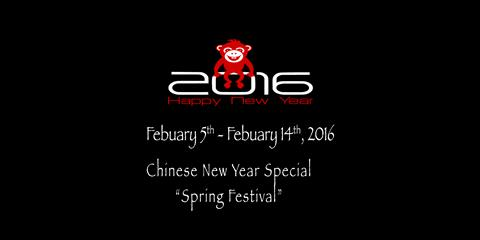 ---- Chinese_New_Year_2016_2 (large)