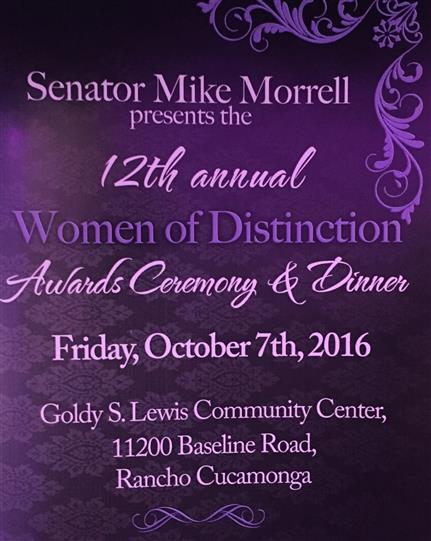 senator Mike Morrell awards ceremony & dinner flyer