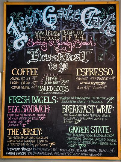 Iron Gate Cafe breakfast menu