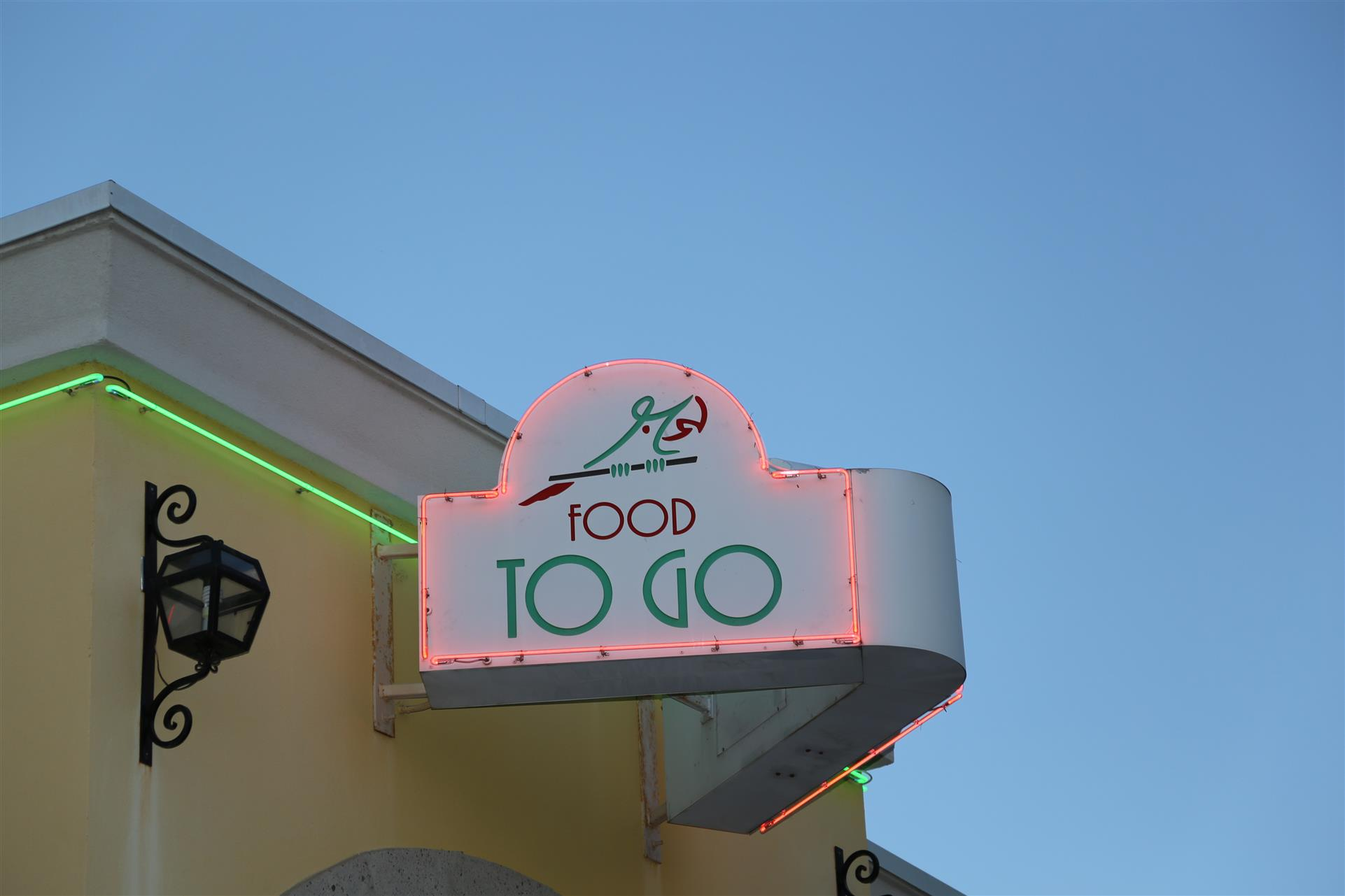 To Go